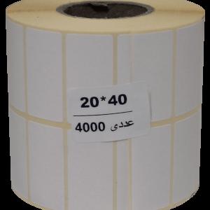 لیبل کاغذی ۲۰x40