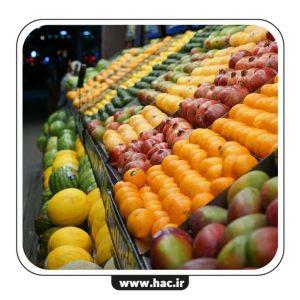 حسابداری هلو میوه و تره بار