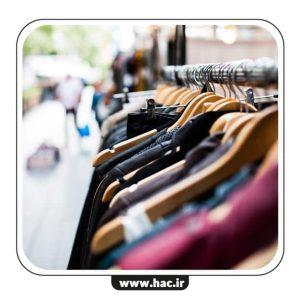 حسابداری هلو فروش و تولید مانتو و پوشاک